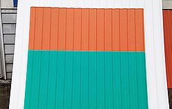Painel de parede de isolamento térmico